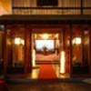 伊豆稲取の赤尾ホテルは子連れ(生後7ヶ月)旅行にとっても良かったよ!