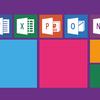 【onenote】 文章作成からメモ、アイデア出し、ノートに色々使える便利なツール!