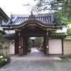 谷中は寺町。お寺の入口は格好いい