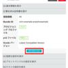Unity Cloud Build で設定している iOS のプロビジョニングプロファイルの更新方法