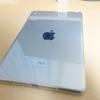 これで十分。1000円以下の安いiPad mini第5世代 透明TPUケースを試してみる
