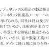 コーア商事 9273
