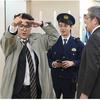 中村倫也company〜「繰り返し再放送」