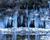 奥秩父 三十槌の氷柱
