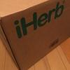 iHrebまた買っちゃたよ 王道のゴルスタと安定のシンサ6