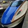 【石川・福井】収活の旅① 新幹線かがやきで金沢へ