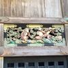 日光東照宮と中禅寺湖とあの温泉。「栃木県」で行きたい名所です。