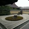 京都小旅行 大徳寺→たこ焼き→船岡温泉→ステーキ