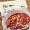 無印の「チキンのトマト煮」は普段使いでどうでしょうって感じ