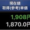 株活動で初@株主優待♡