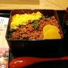 【博多でランチ】博多松月亭さんで鳥そぼろの三食丼!【ランチパスポート】