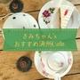 """さみちゃん's おすすめ済州Cafe""""にんじんケーキ"""""""