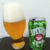 常陸野セッションIPAがオレンジ美味い | 国産クラフトビール