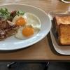 【ブランチキッチン・チャバッカティーパークス・チョコレートバンク】鎌倉駅周辺でフレンチトースト・ドラフトティー・チョコレートドリンクをいただきました!