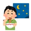 夜食の上手な食べ方と絶対に太らないための5つのポイント
