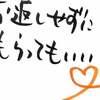 メルマガより  ♡本日の格言♡ 2018.3.4