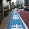ぶらり東京散歩(有楽町・日比谷編)