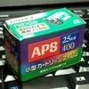 APSフィルム フジカラー nexia 400