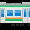 新幹線内のアレなくなるんですね