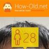 今日の顔年齢測定 120日目