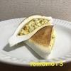 おつまみ・お弁当に最高!『はんぺん卵サンド』を作ってみた!