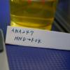 ANA羽田-福岡 プレミアムクラス搭乗記(当日アップグレード)