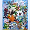 ポケモンセンターオリジナル アートコレクションカレンダー 2011.4-2012.3(2010年12月4日発売)