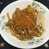 主夫のお昼ご飯。 ~ 新潟名物「イタリアン」 新潟っ子のソウルフード♪