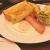朝ごはんを食べる。