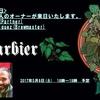 5月6日(土・祝)Wailele MENU ※18時~Napar Bier 来店(^^♪