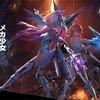 【2020年春新作アプリ】戦姫ストライク