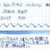 #0188 SAILOR STORiA Night