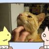 ドアの前に野良猫「家に入れて」、それから8年・・・