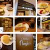 【モーニングまとめ】JR新宿西口周辺「カフェ・喫茶店」オススメ朝ごはん14軒集めたぞ【2020年1月更新】