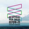 【ネタバレ注意】日向坂46「W-KEYAKI FES. 2021」&「日向坂46全国アリーナツアー2021」セットリスト