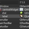 【Qt】ウィンドウサイズに合わせてウィジェットを拡大縮小する