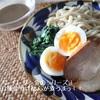 セブンイレブン金のシリーズ《中華蕎麦とみ田 濃厚魚介豚骨つけ麺》が美味しすぎるっ