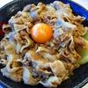 """【伝説のすた丼屋】ごってり""""肉汁油""""すた丼を食べてきた!【期間限定】"""