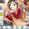 イベント「シンデレラキャラバン」開始! 完全新規松尾千鶴ちゃん登場です!