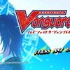 カードファイト!!ヴァンガードEX switch版 はじめました