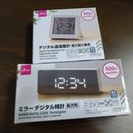 デジタル時計2選byダイソー