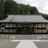 長興寺(ちょうこうじ)|長野県塩尻市