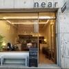 ソウル 回基(フェギ)でおすすめカフェ@니어커피(near coffee)