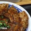 【閉店】小倉北区馬借 『豚丼の一太郎 小倉本店』 豚バラ丼