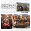 『2018収穫情報その11☆新井順子その2の2:2018年9月11日ロゼ編』