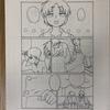 【漫画制作14日目】ペン入れ進捗その6