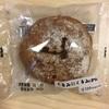 ローソン「マチノパン くるみにくるみぱん」は、ライ麦の旨みとくるみの香ばしさが味わえるコンビニパンとは思えないパン!