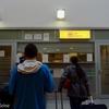 リモワ免税手続き:2017ドイツ旅・復路編1