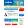 中京区のニッセンクレジットサービスはヤミ金ではない正規のローン会社です。