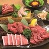 【オススメ5店】佐賀県その他(佐賀)にある焼肉が人気のお店